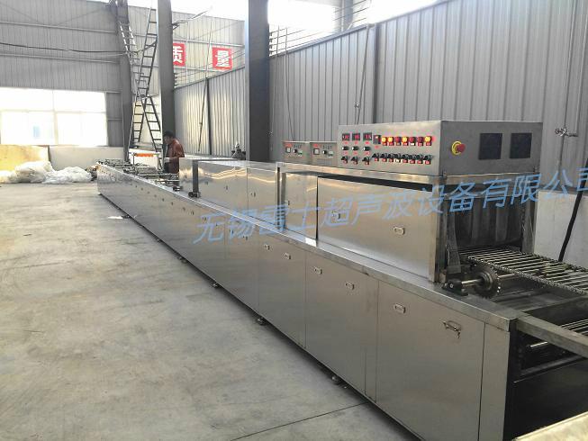 全自动零部件输送型超声波清洗机 1