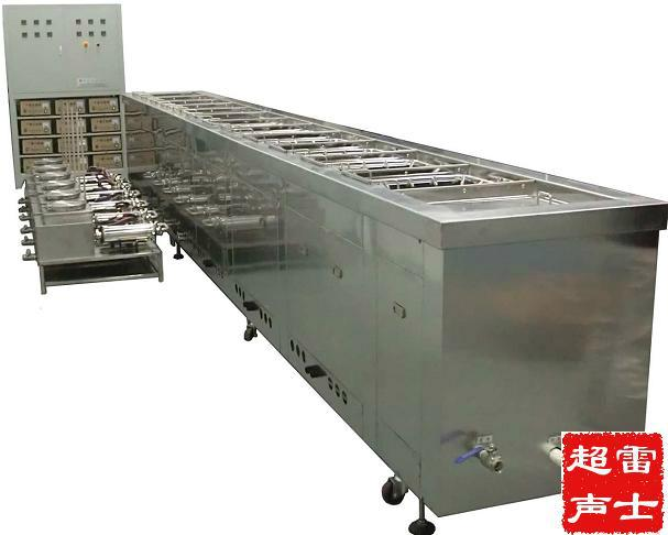 多频率多功能多槽式超声波清洗机 2