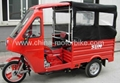 3 wheelers for passengers