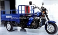 water cooling 300cc tricycle