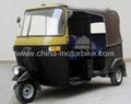 China Torito Passenger Tricycle