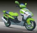 EEC scooter 150cc