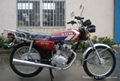 motorcycle (CG125-CDI) china brand new