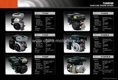 General Engine