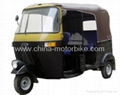 China Torito Passenger Tricycle mototaxis motokar with cabin