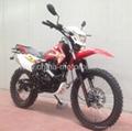 New motorcycle, dirt bike,