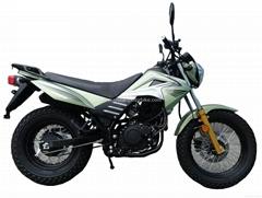 2015 china new super motarad SUV ATV