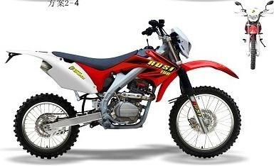 250cc off road dirt bike dual sports