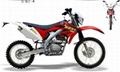 2016 CFR250 off road dirt bike dual sports