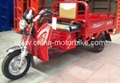2015 new gas cargo tricycle 3 wheel motorcycle