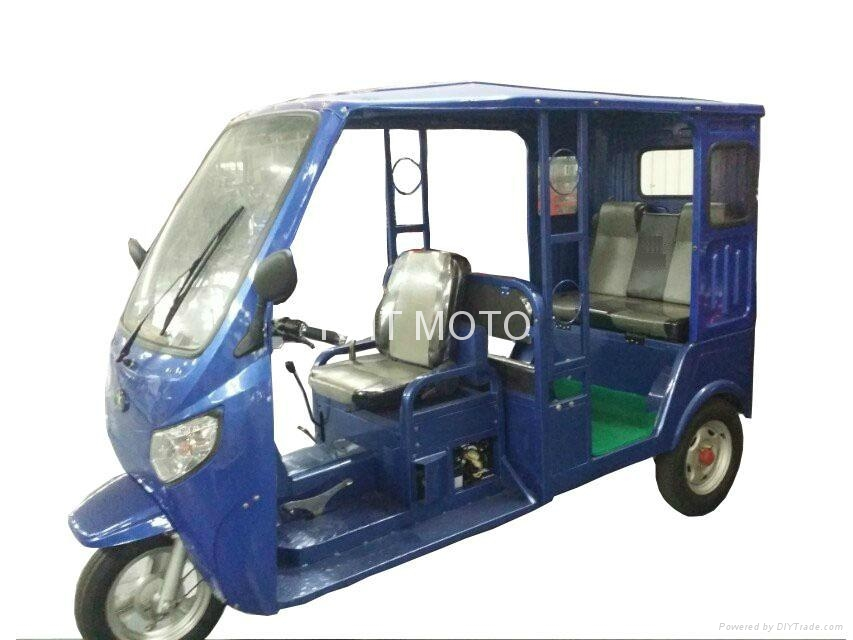 China made cheapest Auto Rickshaw Tricycle 1