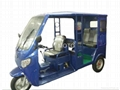 China made cheapest Auto Rickshaw Tricycle for Passenger Taxi  1