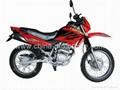 Motos 250cc motocross dirt bike NXR250