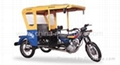Tricycle Cargo  1