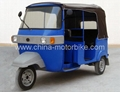 Passenger Tricycle 200ZK Moto Taxi with Cabin