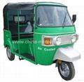 Taxi/Cargo dual