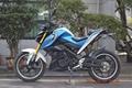 New sport motorcycles 250cc