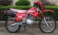 Dual moto Honda XL125 SU