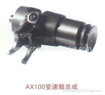 AX100 shift drum