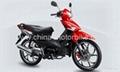 China Cub scooter