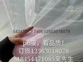 水晶po膜防霧膜消霧膜大棚膜 2