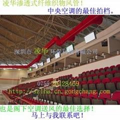 Shenzhen cloth duct