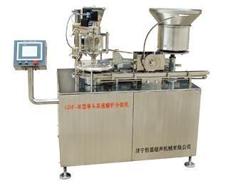 GDF-Ⅲ型单头高速螺杆分装机 1