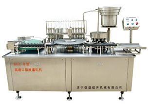 KGZ-Ⅱ型高速口服液灌轧机 1