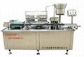KGZ-Ⅱ型高速口服液灌轧机