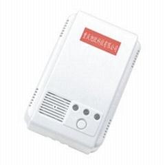 重慶、成都最新復合式家用天然氣報警器