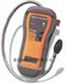 可燃气体检漏仪