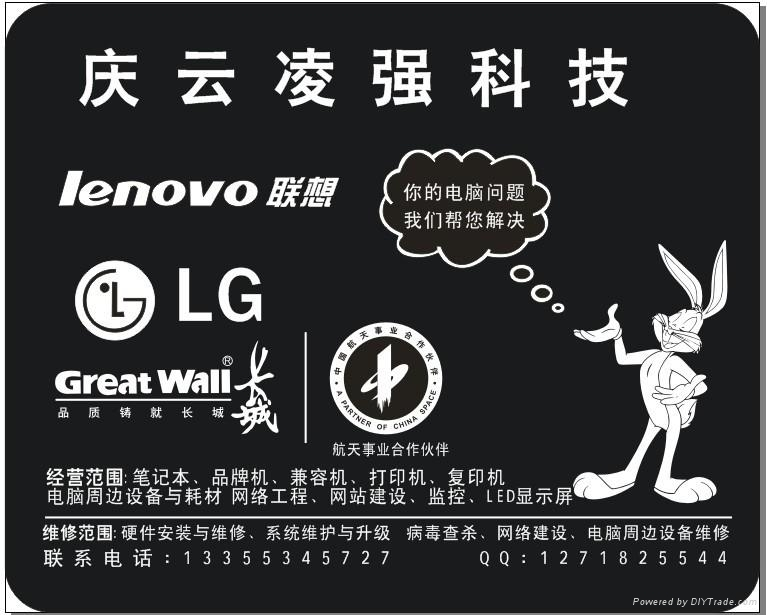 单色广告鼠标垫 3