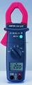 Small Clamp Meter : Center digital multimeter taiwan manufacturer
