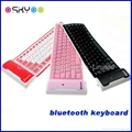 Silicone Bluetooth Keyboards for iPad