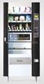 Combo Vending Machine KVM-C166C