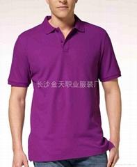 长沙广告衫