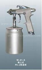 iwata W-61 spray gun