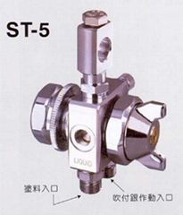 lumina ST-5 automatic spray gun