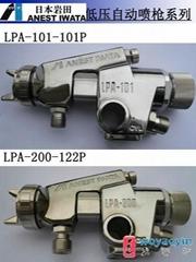 iwata lpa-100 spray gun