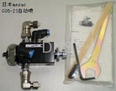 japan mesac G05-23 LVLP spray gun