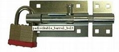 Heavy duty slide bolt