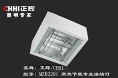 高效節能專業油站燈 MZH2201  正輝照明