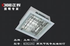 高效節能專業油站燈MZH2202正輝照明