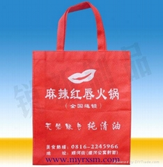 绵阳环保袋