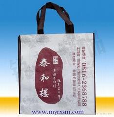 綿陽購物袋