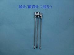 不鏽鋼針頭鼠針側孔針