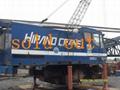 出售二手住友150噸履帶起重機