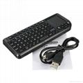 New Black 3 in 1 Rii mini X1 Handheld 2.4G RF Wireless Keyboard Qwerty With Touc