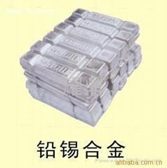 3#鉛錫合金
