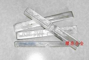 鉛銻合金 1